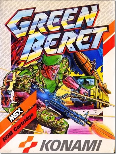 Gree Beret MSX Cover