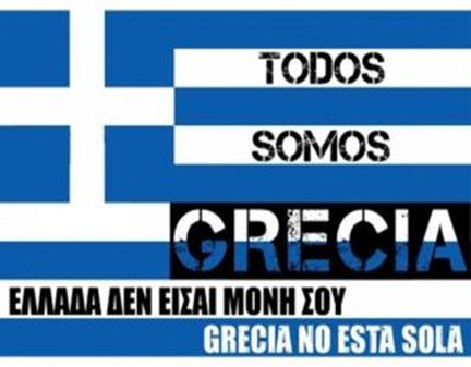 Grecia no está sola