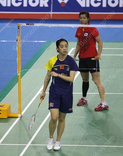 Korea Open 2012 Best Of - 20120107_1423-KoreaOpen2012-YVES2370.jpg
