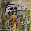 a093-2015-I-神荼鬱壘今何在?-油畫-90-75.jpg