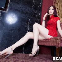[Beautyleg]2014-06-16 No.988 Abby 0024.jpg