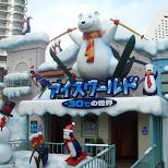 ice world yokohama in Yokohama, Tokyo, Japan