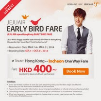 濟州航空JEJU AIR  Early Bird Fare