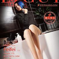 LiGui 2013.09.02 Model 菲菲[44+1P] cover.jpg