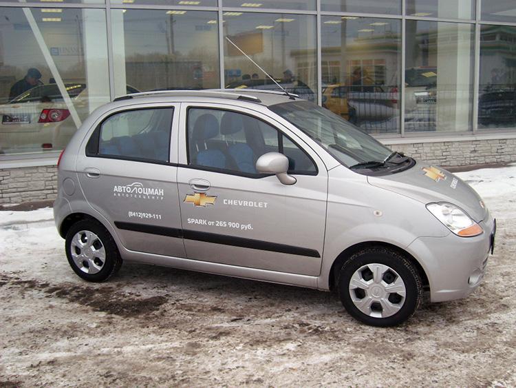 transport_autolocman-umvd-vanushki (9).jpg