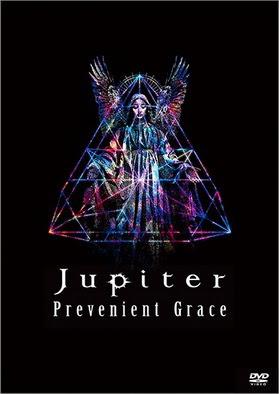 [MUSIC VIDEO] Jupiter – Prevenient Grace (DVDISO)
