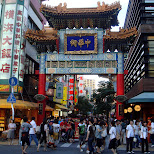 chinatown gate in yokohama in Yokohama, Tokyo, Japan