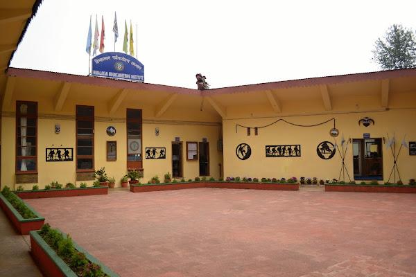 гималайский горный институт дарджилинг