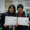 國際商務系學生參加「全國大專盃電子書創作大賽」競賽脫穎而出