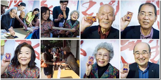 別離.台灣.牽掛的兩部紀錄片:《海上情書》、《灣生回家》10