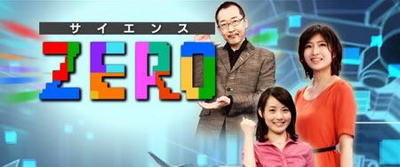 [TV-Variety] サイエンスZERO #523 蚕業革命!カイコがつむぐ新物質 (NHK-E 2015.11.28)
