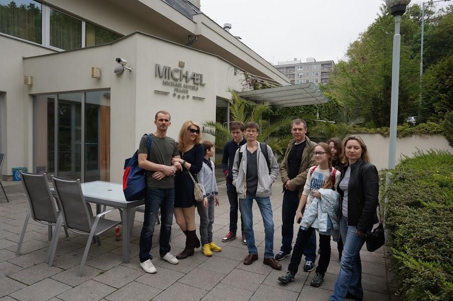Hotel Michael 4* в Праге