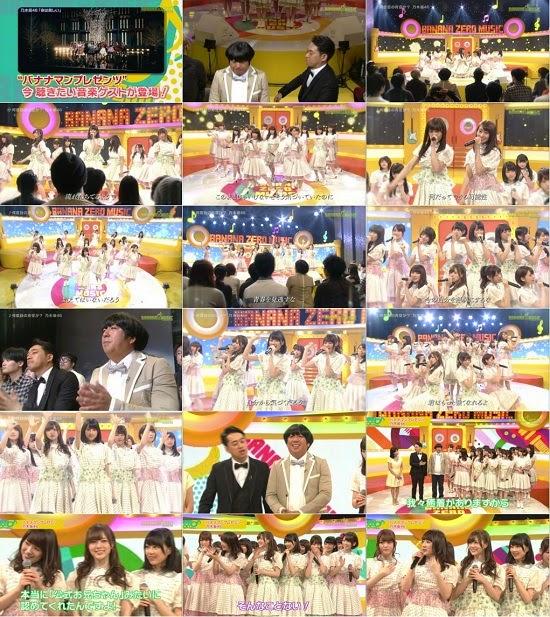 (TV-Music)(1080i) 乃木坂46 Part – バナナ♪ゼロミュージック 150323