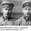 Волков Федор Алексеевич.png