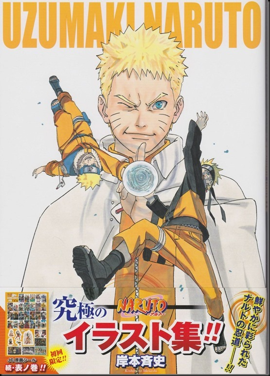 Naruto Artbook 3_841840-0001