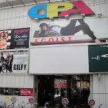 OPA egoist in Osaka, Osaka, Japan