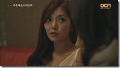 My.Beautiful.Bride.E04.mkv_20150705_[197]