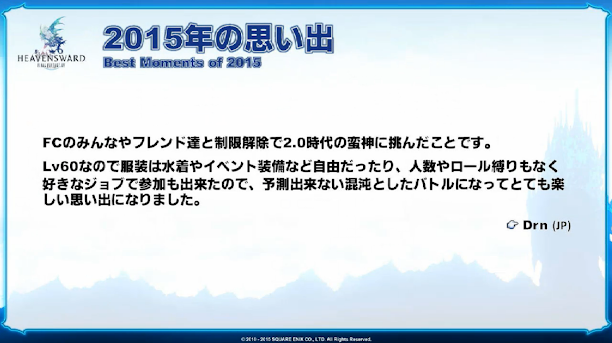 20151224_070800.png