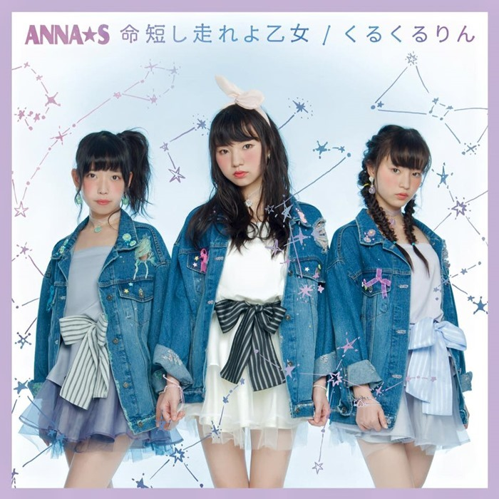 ANNAS_single_B