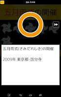 Screenshot of 中学生漢字(手書き&読み方)-無料の中学生勉強アプリ