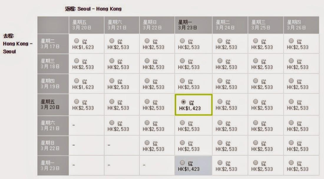 真航空Jin Air 香港出發首爾最平$1,423起(連稅)