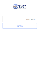 ranad - רנעד - screenshot