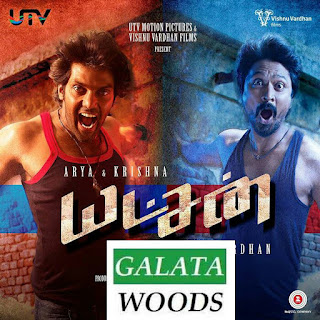 Yatchan Review from overseas, Movie gets positive ratings from critics