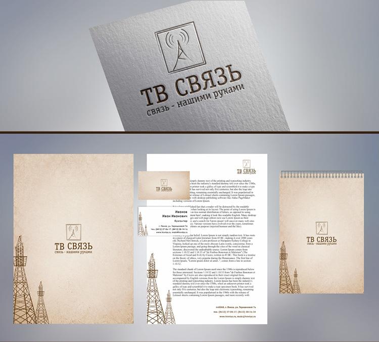 branding-poligraphy-souvenirs_tvsviaz (15).jpg