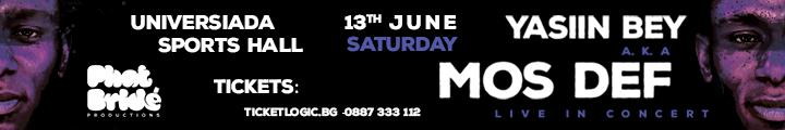 Mos Def на 13 юни @ зала Универсиада