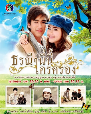 Vùng Đất Bình Yên - Thoranee Ni Nee Krai Krong