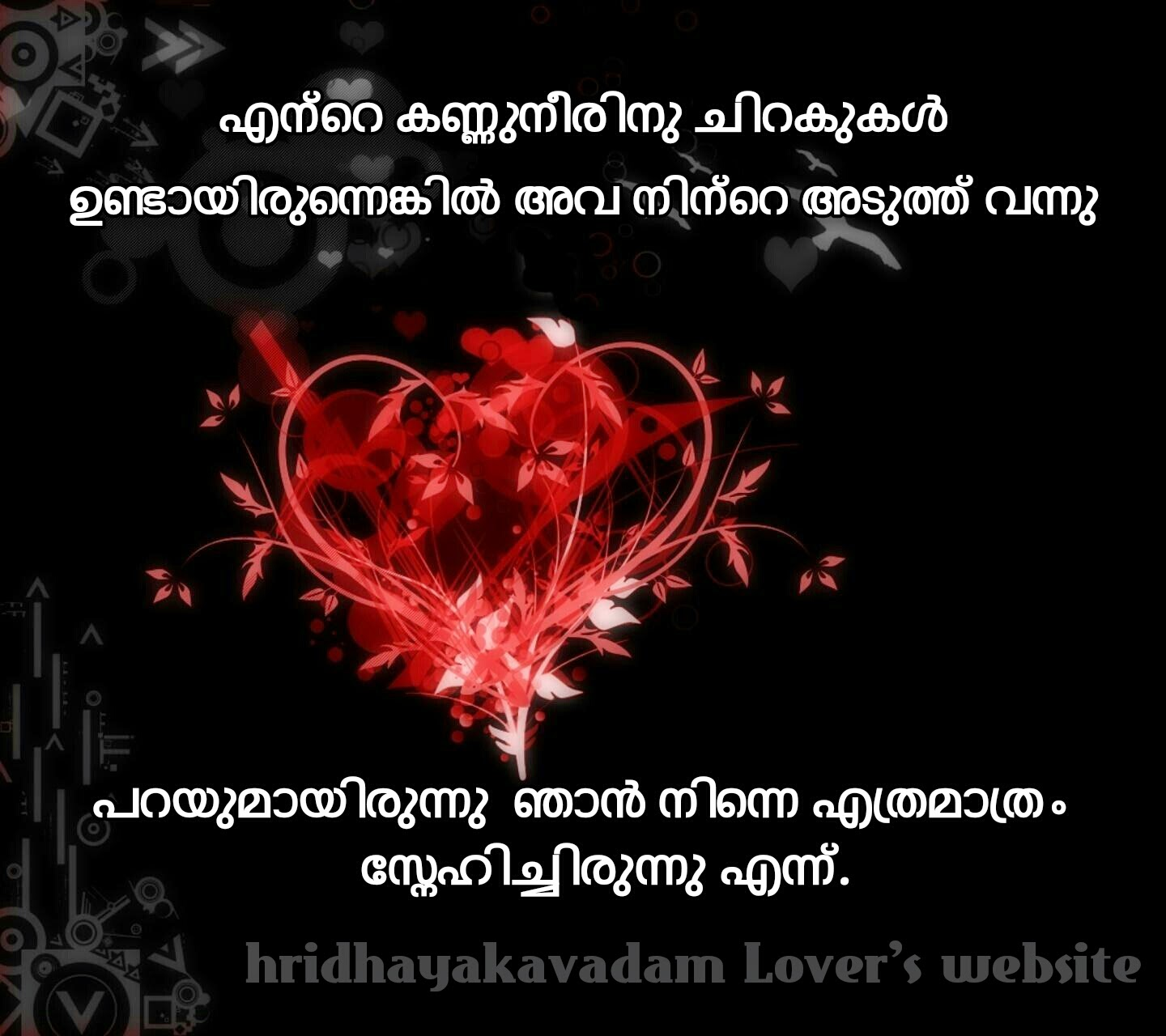 Malayalam Love Quotes Entrancing Malayalam Love Quotes  Hridhayakavadam Quotes