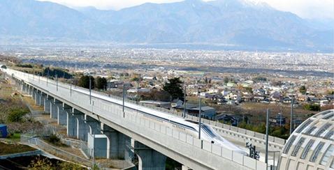 tunel do trem flutuante no Japão