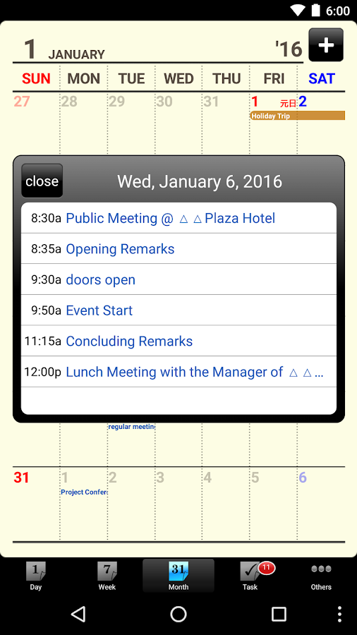 Refills(Planner App) Screenshot 1