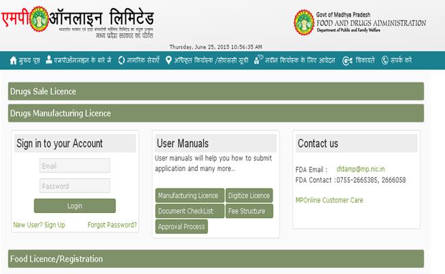 login MP FDA Online