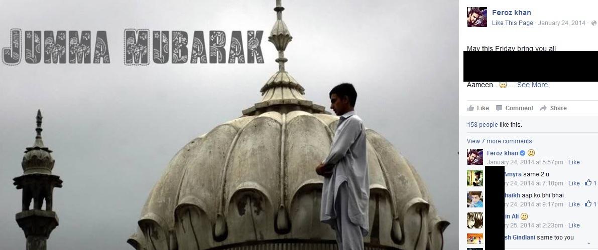 muslim stud india
