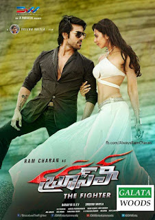 Ram Charan BruceLee First Look Images Pics Stills Photos Wallpapers