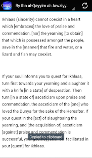 How might one obtain Ikhlaas? - screenshot