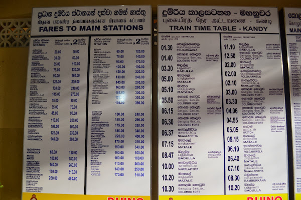 Расписание поездов и стоимость проезда по разным направлениям на вокзале в Канди
