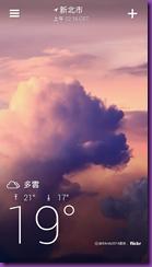 Screenshot_2014-02-28-00-17-00