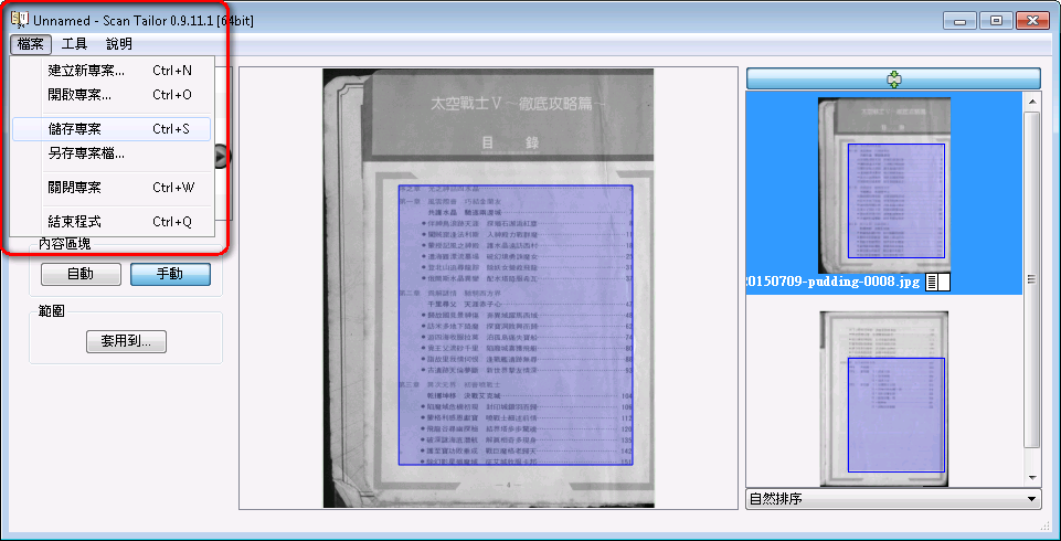 [image%255B66%255D.png]