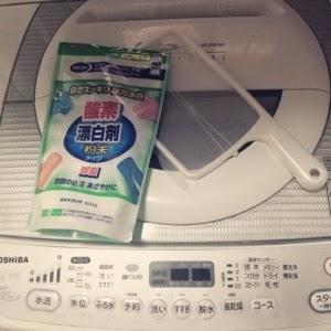 酸素系漂白剤 洗濯槽 洗浄 洗濯機