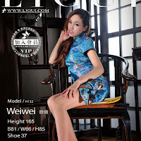 LiGui 2013.10.10 网络丽人 Model 薇薇 [53P] cover.jpg