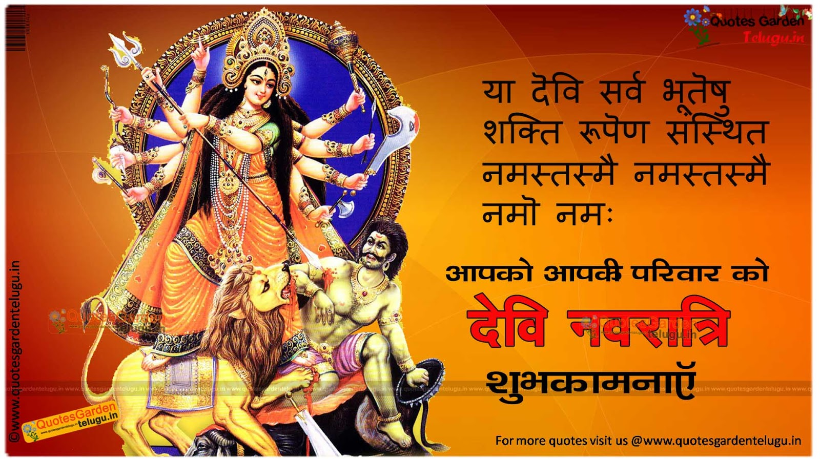 dussehra in hindi 1 hindi essay on dussehra festival or vijayadasami 2 दशहरा / विजयदशमी  पर्व.
