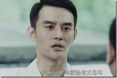 All Quiet in Peking - Wang Kai - Epi 05 北平無戰事 方孟韋 王凱 05集 09