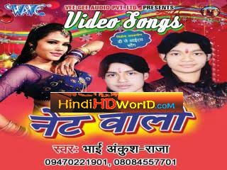 Bhojpuri video mp4 hd 2016