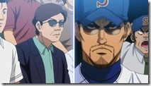 Diamond no Ace 2 - 14 -7
