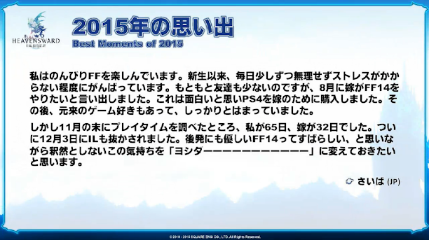 20151224_070631.png