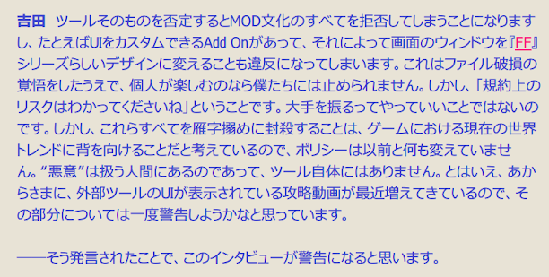 150619-001.png