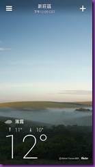 Screenshot_2013-12-27-12-09-53