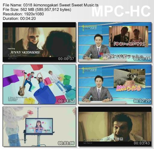 [MUSIC VIDEO] いきものがかり – Sweet! Sweet! Music! (2016.03.15/MP4/RAR)